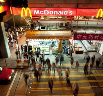 Hong-Kong : Une SDF morte depuis plusieurs heures dans un McDonald's