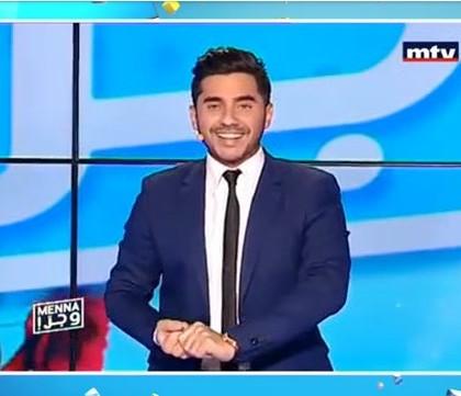 Découvrez la version libanaise de Touche pas à mon poste !